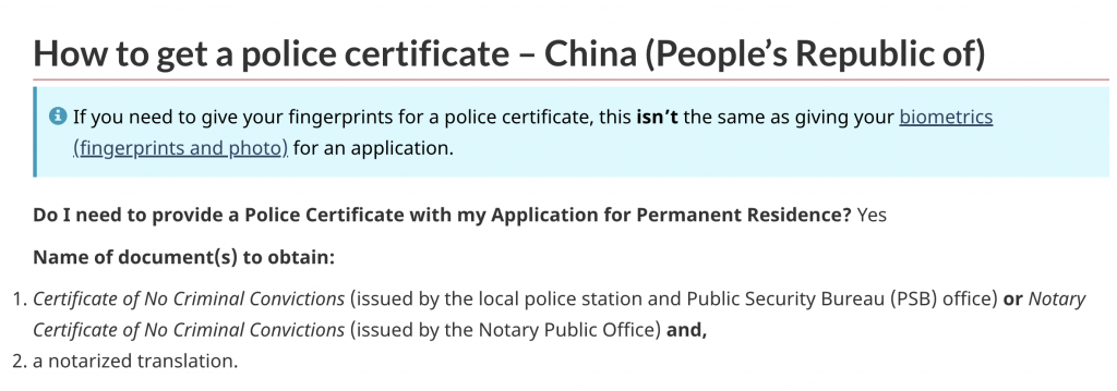 How to get a police certificate – China