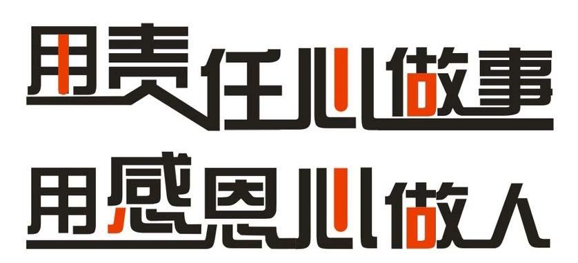 """「中国公证处海外服务中心」""""CNPO"""" 是欺诈公司吗?,中国公证处海外服务中心"""