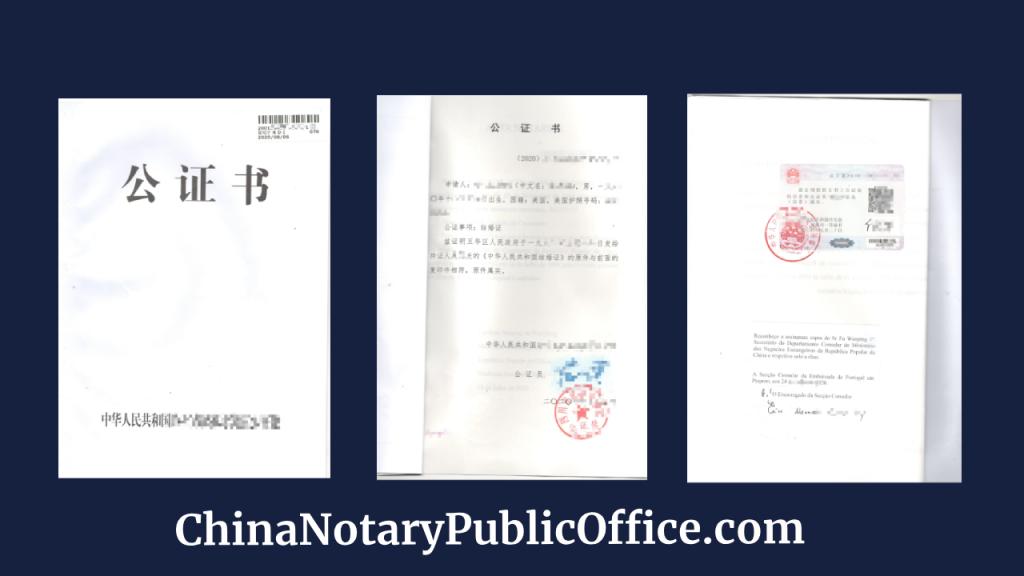 中国结婚证,美国公民,没有中国证件公证怎么办呢?,中国公证处海外服务中心