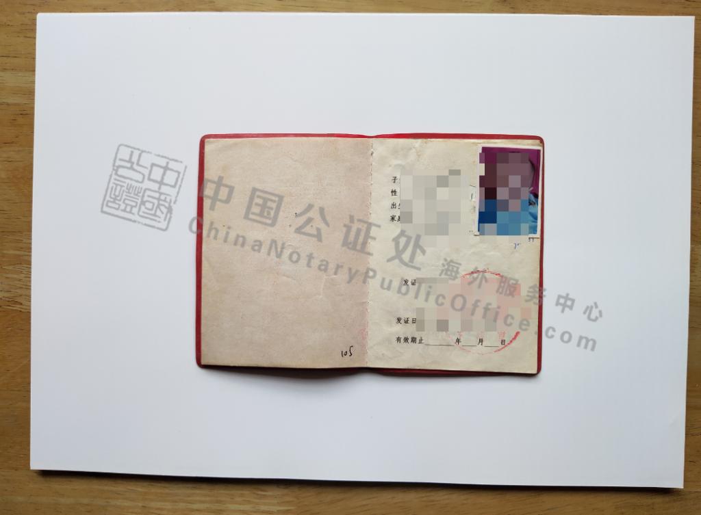 文件照片要求参考,中国公证处海外服务中心