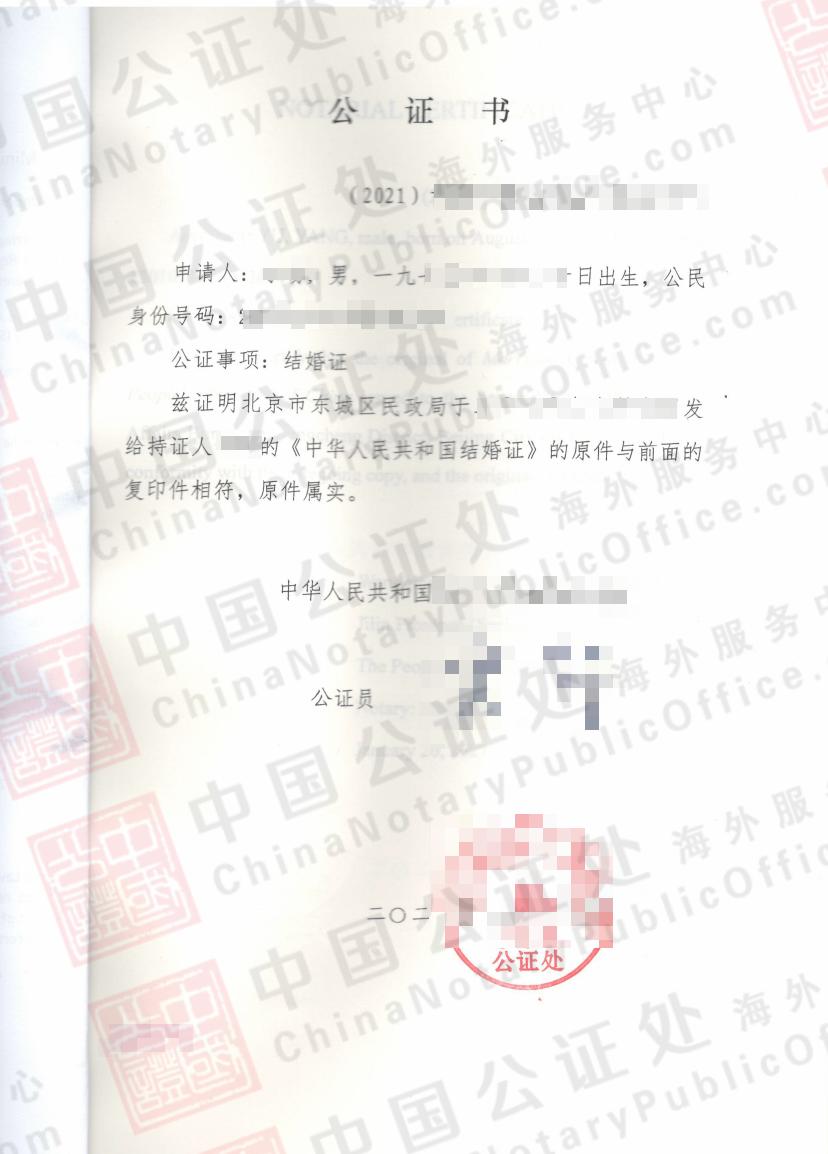 2021年拜登新政,美国博士申请美国绿卡,中国公证处海外服务中心