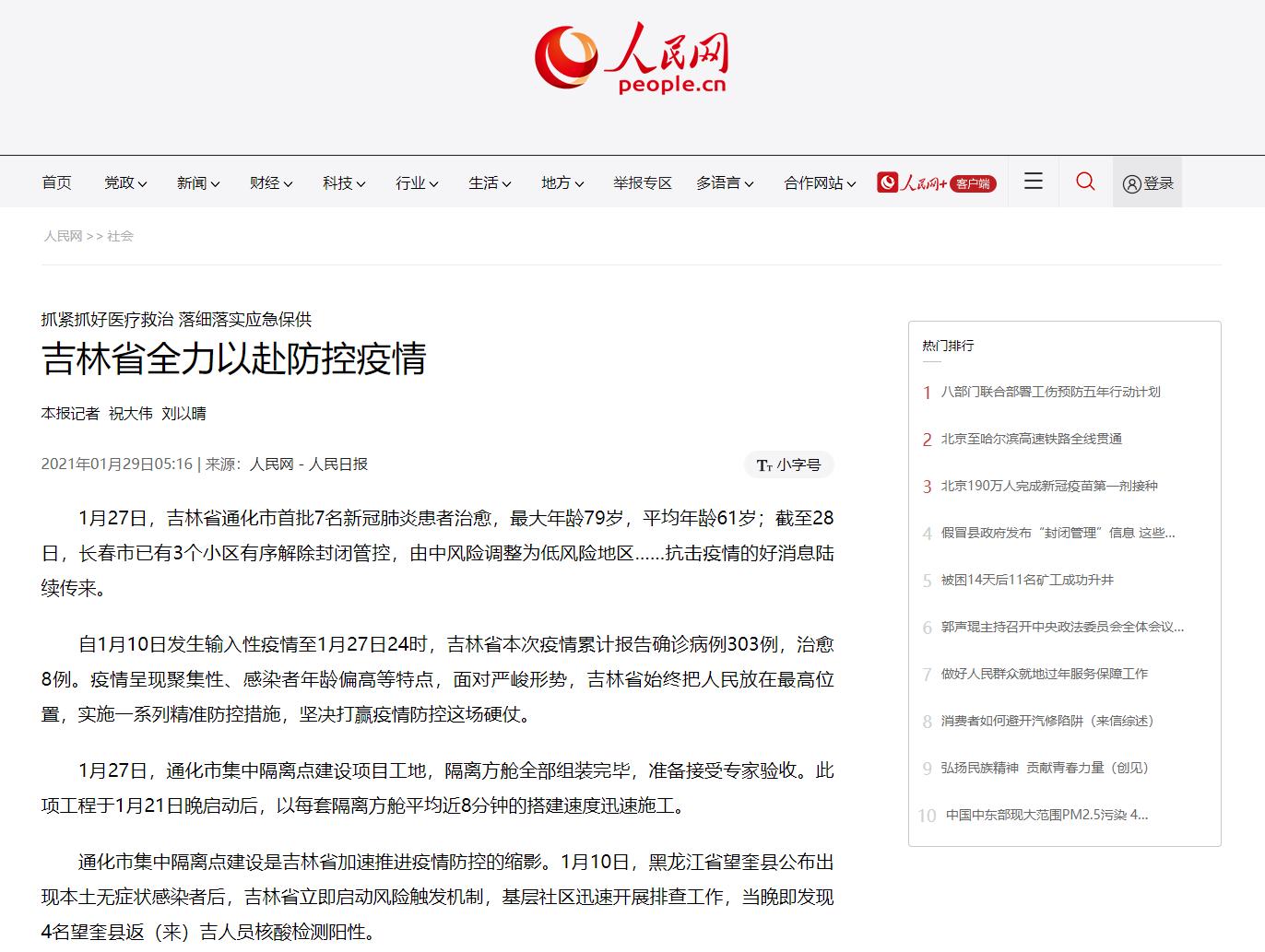 吉林省疫情期间,美国绿卡如何办理中国出生公证书?,中国公证处海外服务中心