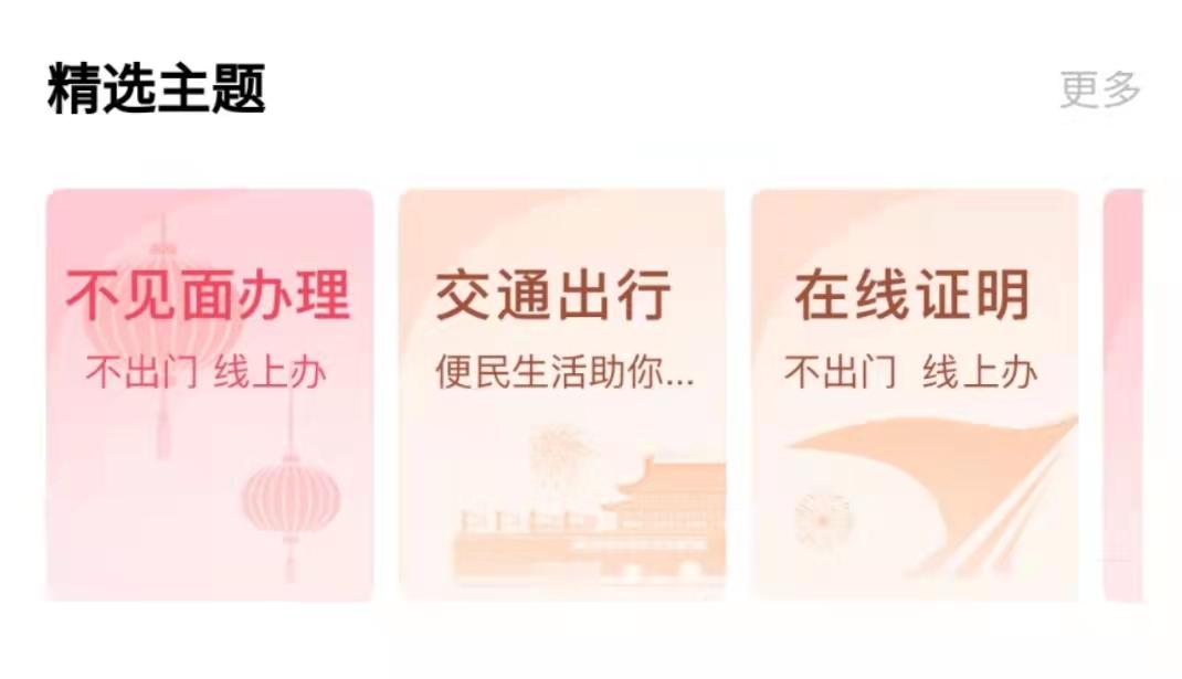 人在美国,如何线上申请上海的无犯罪证明?,中国公证处海外服务中心